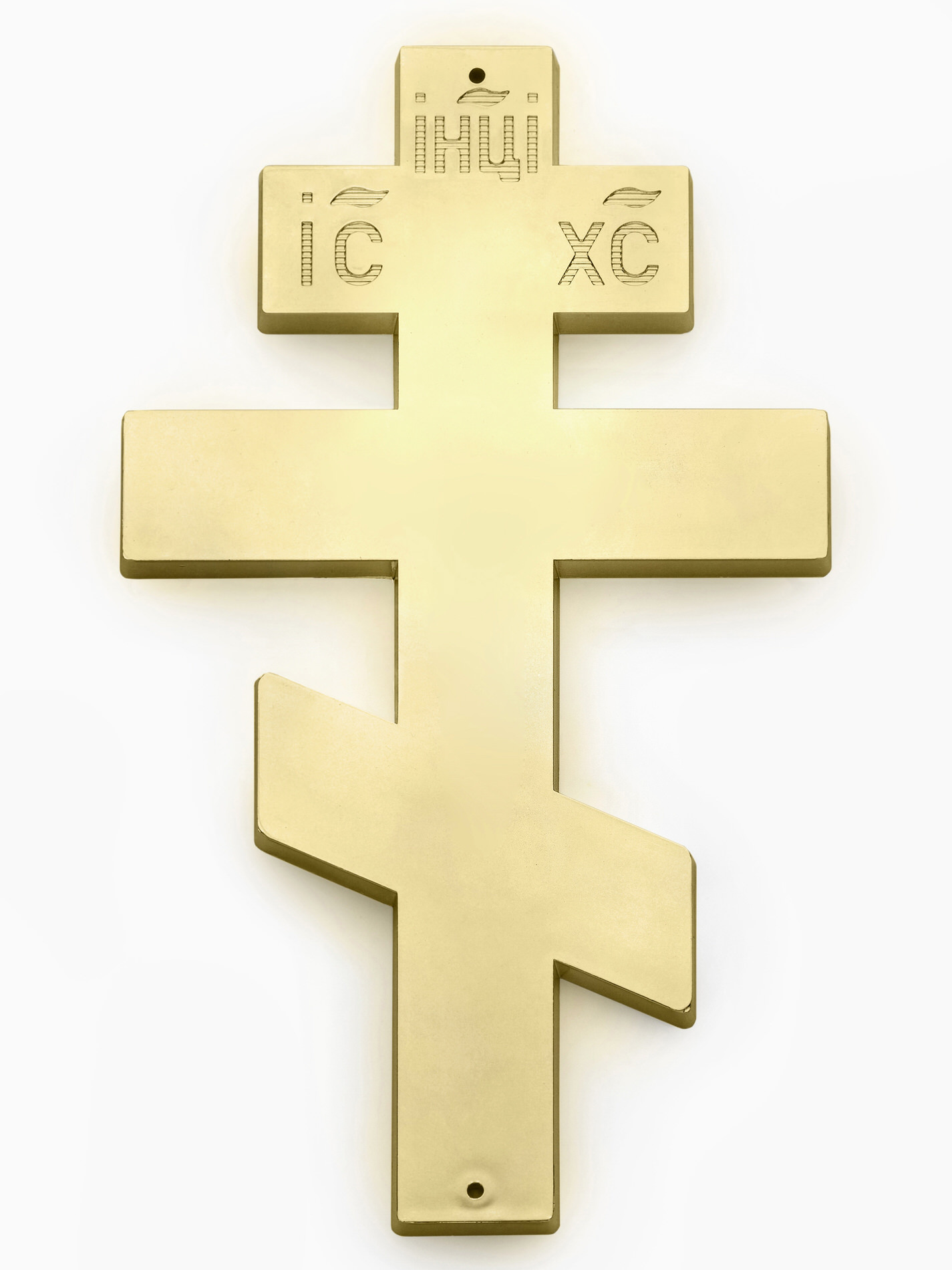 7 Plastic Russian Orthodox 175cm Cross Gold Hickey Co